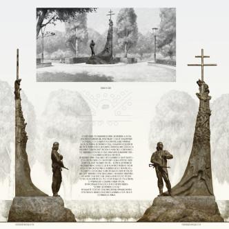 Памятник 6 роте.